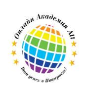 Хотите записаться на курсы в Академию! Жмите на картинку, чтобы зарегистрироваться в Академии ALT бесплатно!