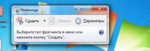 nozhnici-3