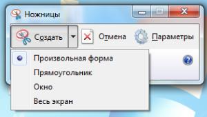 nozhnici-6